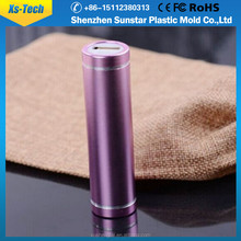 Popular power bank wholesale gift items for resale in mumbai