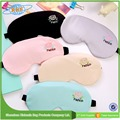 High quality satin Blindfold sleeping eye cover for women