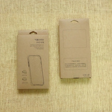 Custom made Cell phone accessories packing box kraft paper retail packages for cell phone cases