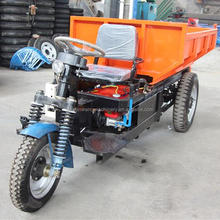easy to repair novel in design cargo tricycle three wheel mini car