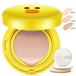 Beauty Makeup OEM ODM Skin Care Moisturizing Cosmetic BB Cream Whitening Waterproof Air Cushion