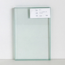 Custom pvb double clear 12mm tempered laminated glass