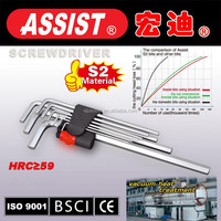 magnetic allen key house hold helper