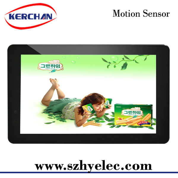 Wall mount motion sensor desktop cpu monitor
