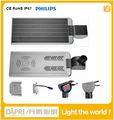 Patent IP67 all in one solar led street lamp