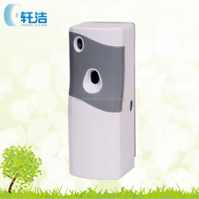 High Quality Battery Operated Air Freshener Dispenser Machine Container