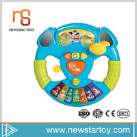alibaba innovative products steering wheel electronic toys for kids with music
