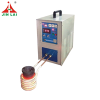 small induction portable welding brazing machine