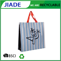 Full color printing comestized PP plastic packaging bag/Reuasble package bag/China wholesale PP woven bag