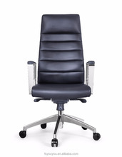 Modern high quality office chair ergonomic chair Commercial Furniture