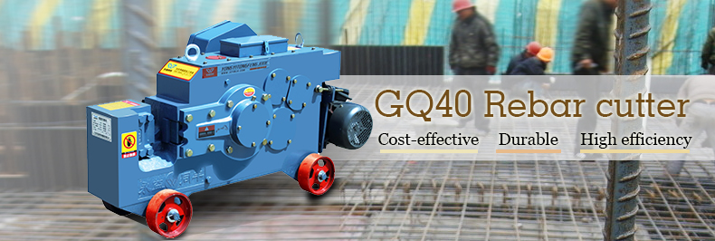 GQ40A reinforcing steel wire cutter