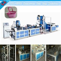 2016 newest Ultrasonic high speed pp poly non woven bag making machine product auto non woven bag machine(manufacturer in China)