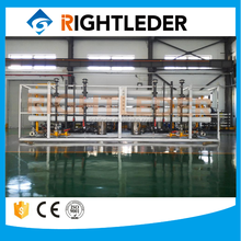 Good price stable demineralized water treatment plant, high performance the demineralized water equipment