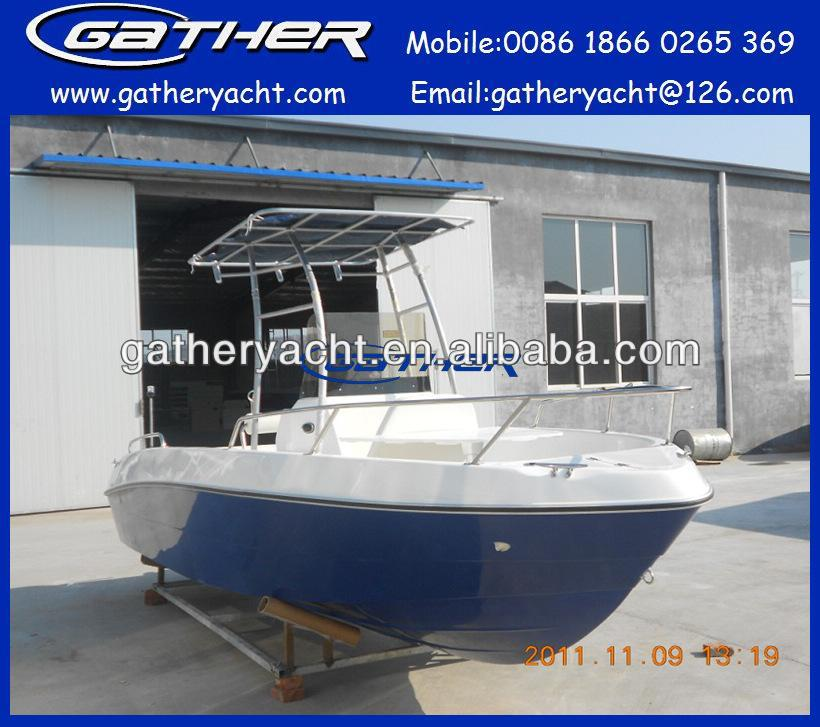 Factory supply ,5.5 sports fishing boat , price boat