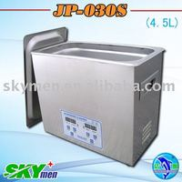 heated water tank cleaning equipments(JP-030S,4.5L)