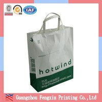 Fashion Flat Handle Paper Grocery Bags