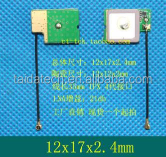 12*17*2.4mm gps ceramic patch <strong>antenna</strong>