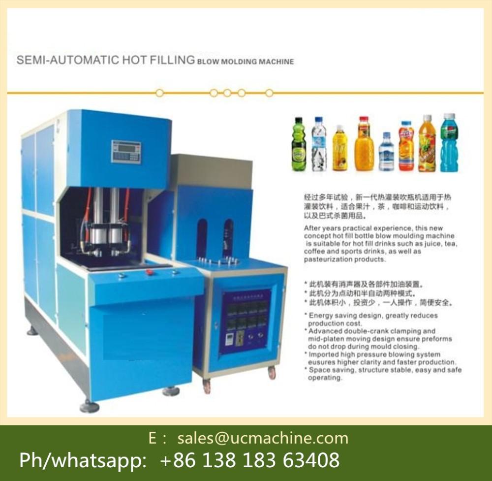 plastic bottle machine price