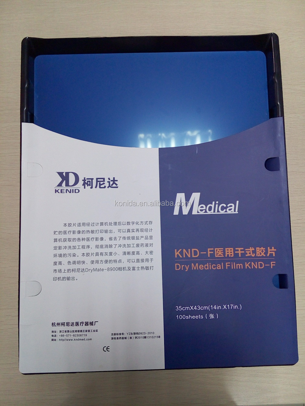 fuji dihl / fuji di-hl / japan xray medical dry laser imaging x-ray film