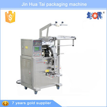 DF-50BP Top quality automatic coffee capsule packing machine machine