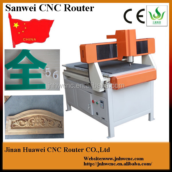SW-6090 3d mini CNC Router engraver price/cheap cnc wood carving machine