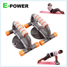 Push Up Upper Body Exercise Workout Equipment