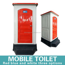 2017 new China Feihongda FRP Rotomolding plastic outdoor china portable mobile toilet