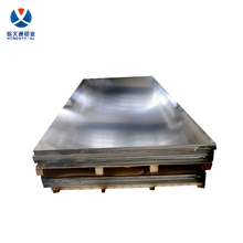 price of aluminum alloy 6061 T6 T651 plate used in thick plate mould