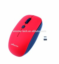 Hot sale & high quality durable cute wireless laptop mouse from Chinese supplier