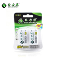 Best Strong Voltage 280mah 9v rechargeable nimh battery for toys