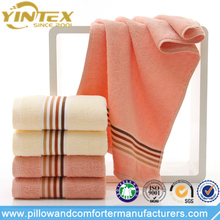 Wholesale luxury hotel 100% cotton bath towel,face towel,kitchen towel