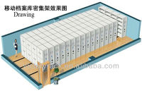 School metal display book manual adjustable dense electrical popular steel compact file racking