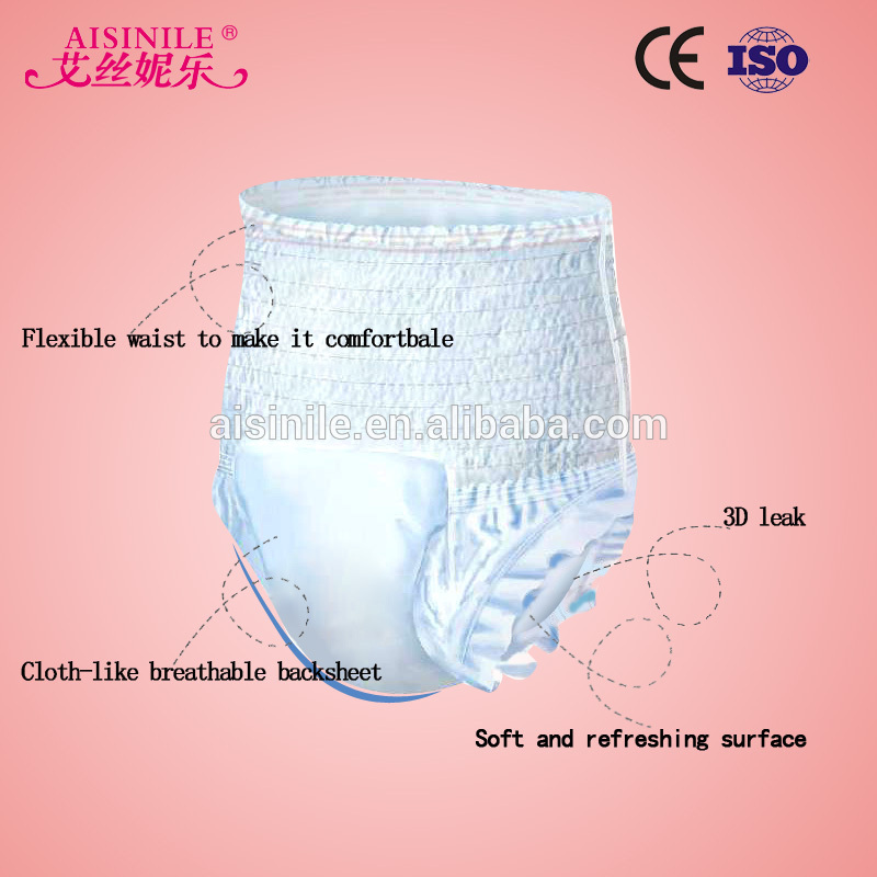 oem disposable japanese adult pull up diapers