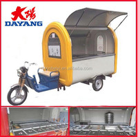 Hot Sale 250cc Cab Adult three wheel triciclo With Enclosed Box In Morocco