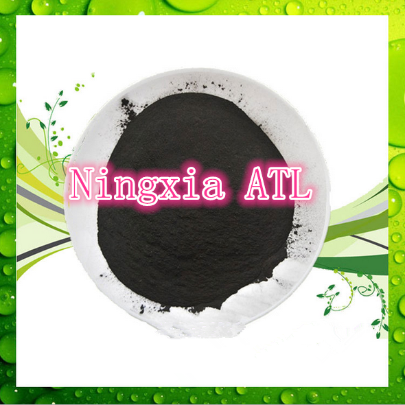 High Quality powder activated carbon for sugar decolorization