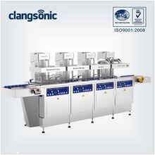 Industrial ultrasonic cleaning system cleaner machine