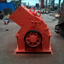 Rock crusher machine hammer mill for copper ore,hammer mill for sale