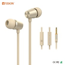 High-performance Wired in-ear Earbuds /dynamic headphones with N2Yison