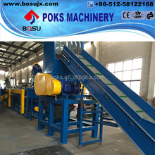hot sale low cost of Film plastic recycling machine