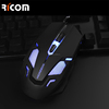 2017 Best Wired Mouse without Drivers USB 6d Gaming Optical Mouse