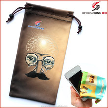double drawstring mobile phone pouch
