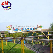 2015 Henan most attractive fruitworm roller coaster, dragon electric train rides rolelr coaster