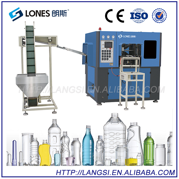 LONES LS-A2 2500bph 2 Liter High Speed Plastic Pet Bottle Blowing Machine Price
