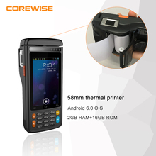 Rugged GPS Wi-Fi cheap mobile computer with thermal printer
