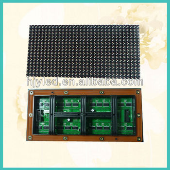 New products P8 outdoor RGB led display module