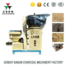 China cheap Newest design High efficiency wood log straw sawdust charcoal briquetting machine/equipment