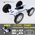 2 in 1 four axis UAV 4wd car two model drone without camera with lights