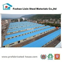 China prefabricated steel building for office warehouse factory villa workshop security house
