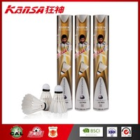 Kansa-0814 12 pcs package white color top good quality badminton goose feather shuttlecocks