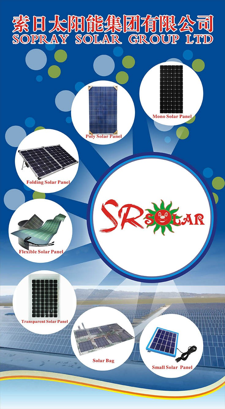 Sopray hot sale 310w monocrystalline PV solar panel for on grid and off grid system